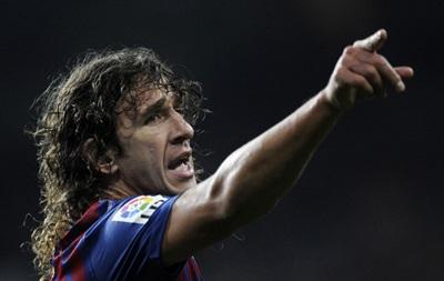 Защитник Барселоны этим летом может стать тренером каталонского клуба