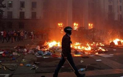 Милиция вывела антимайдановцев с крыши Дома профсоюзов в Одессе