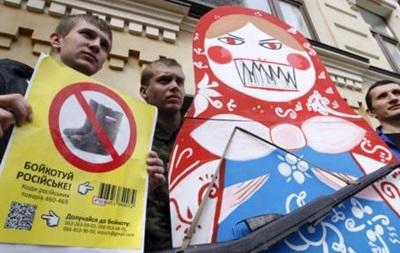 Западные СМИ о России: Большая, но не такая уж и страшная