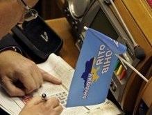 Регионалы определили уполномоченных в состав конституционного совета