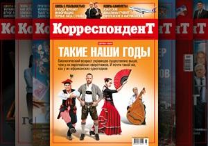 Корреспондент выяснил, почему украинцы стареют быстрее, чем их европейские сверстники