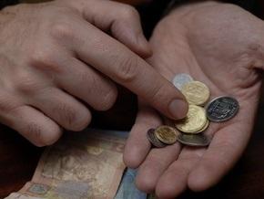 Наибольше вложений НБУ осуществил в облигации правительств Евросоюза