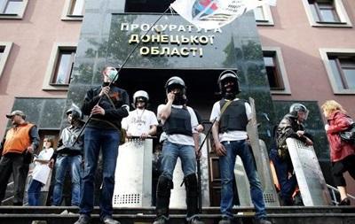 В Донецке взяли штурмом военную прокуратуру - СМИ