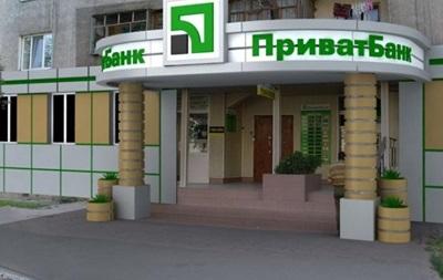 ПриватБанк приостанавливает работу отделений в Донецкой и Луганской областях