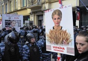 ЕЖ: За что судили Юлию Тимошенко