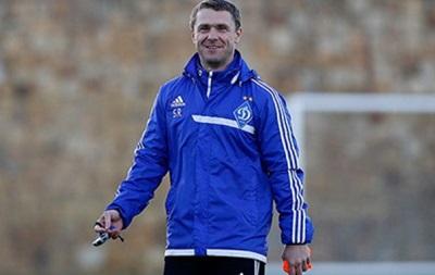 Ребров: В Динамо к легионерам такое уважение, как раньше было к интуристам