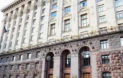За пост мэра Киева поборются 19 претендентов