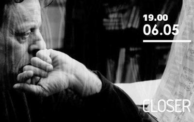В Киеве пройдет лекция о Филипе Глассе