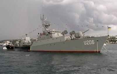 Россия до 17 мая должна передать Украине все корабли из Крыма - СМИ