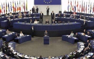 Встреча представителей ЕК и Украины