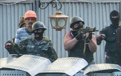 В сети появились видеозаписи  стрелка с Дерибасовской   в Одессе 2 мая
