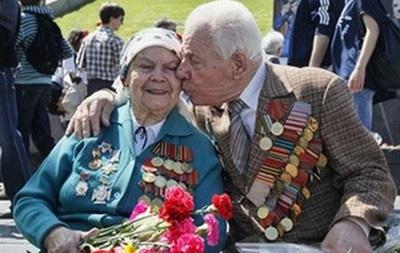 Выплаты ко Дню Победы уже получили почти 90 процентов ветеранов