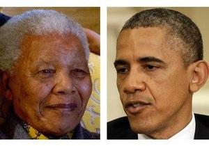 Обама прибыл в ЮАР в знак почтения к Нельсону Манделе