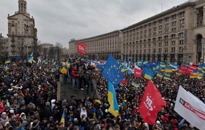 В Киеве пройдет выставка Украина. На пути в Европу