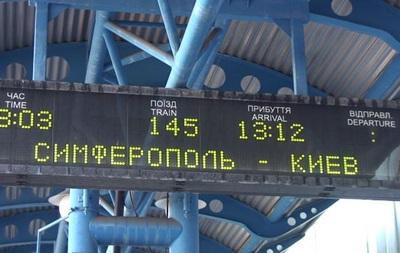 На материковую Украину переехало почти восемь тысяч крымчан – Денисова
