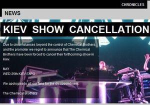 Концерт The Chemical Brothers в Киеве отменен
