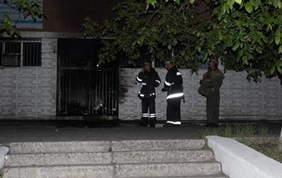В Днепропетровске сожгли офис Царева