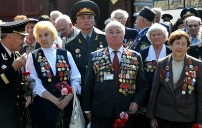 Власти Киева выделили ветеранам 53 млн грн