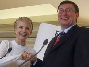 БЮТ предложит отдельным депутатам из НУ-НС места в своем списке