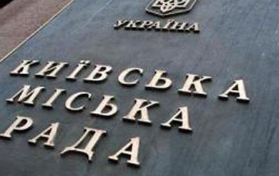 В мажоритарных округах в Киевсовет баллотируются почти 1,5 тысячи кандидатов