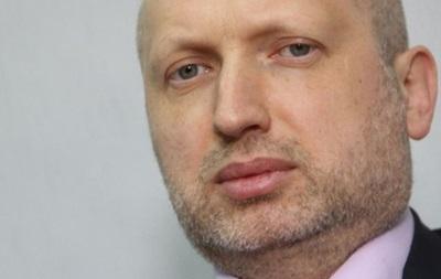 Турчинов ввел в действие решение СНБО о защите имущественных прав Украины в Крыму
