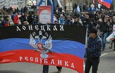 Представители ДНР готовы к переговорам с Киевом