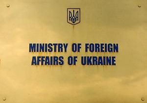 МИД Украины нашел позитив в критической статье министров ЕС