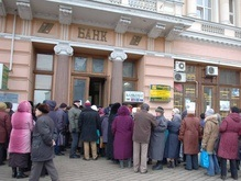 Кабмин перечислил Ощадбанку 100 миллионов: СМИ сообщают, что денег нет
