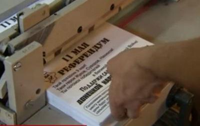 Путин сепаратистам Донецка - не указ? - репортаж BBC