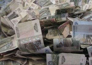 В декабре 2010 года Резервный фонд России сократился почти на 40%