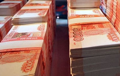 Резервы России за неделю сократились на $11 млрд