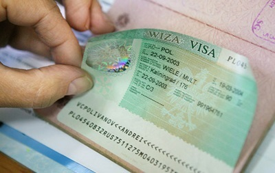 ЕС упростил получение виз в страны Шенгена для украинцев