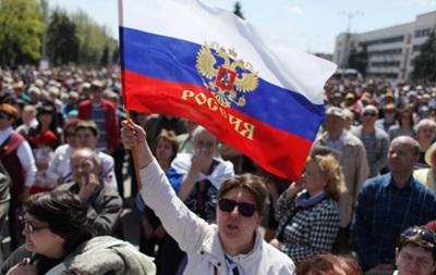 В Донецке проходит пророссийский митинг