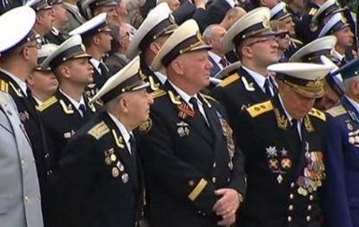Москва-Киев: День Победы, день вражды - репортаж BBC