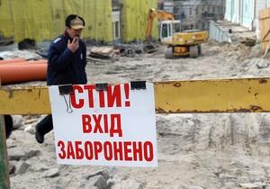 В Киеве на Троещине штурмуют огражденный под строительство участок