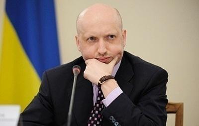 Турчинов: Федерализация восточных регионов Украины - шаг к самоуничтожению