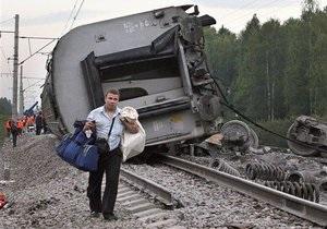 В России вынесен приговор обвиняемым в подрыве Невского экспресса