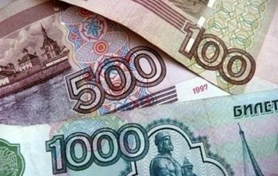 Россия выделила Крыму 55,4 млрд рублей дотаций