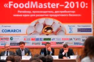 23 февраля 2011 года – Всеукраинский  День объединения ритейлера и поставщика