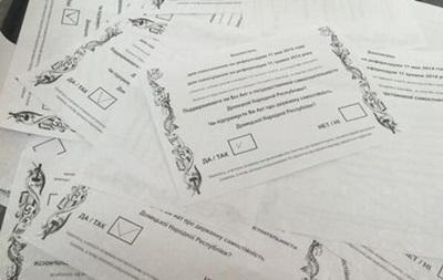 Под Мариуполем СБУ изъяла 10 тысяч  проголосованных  бюллетеней