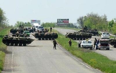 В ходе АТО уничтожены блокпосты вокруг Славянска, Краматорска и Красного Лимана - МВД