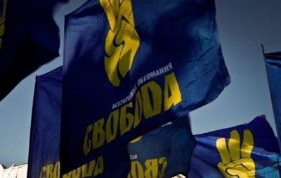 На Донбассе взяли в заложники семью свободовца - заявление