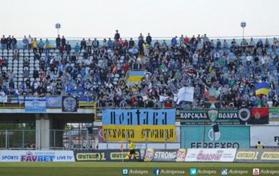 В Полтаве объяснили решение пустить ультрас на стадион