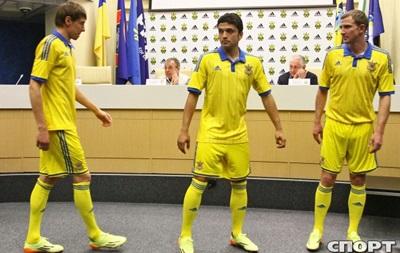 СМИ: В мае сборная Украины сыграет с Ямайкой