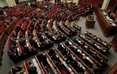 Правоохранители расследуют причастность партий к поддержке сепаратистов - Турчинов