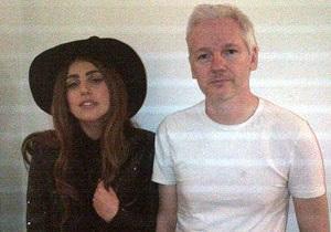 Lady GaGa посетила Ассанжа в эквадорском посольстве