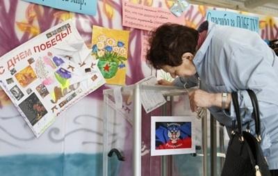 ГПУ начала уголовные производства по факту захвата помещений на Востоке Украины для проведения референдума