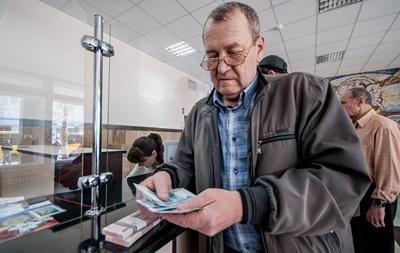 В Крыму прекратят обращение наличной гривны