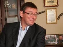 Луценко готов баллотироваться в мэры Киева