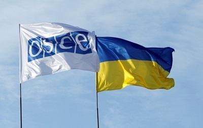 ЕС, США, РФ и Украина поддержали  дорожную карту  ОБСЕ